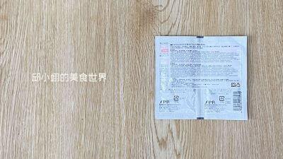 包裝背貼有中文的成分說明