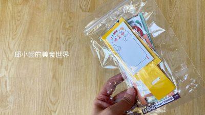 韓國文創便利貼是由五個可愛動物的插畫所組成的便利貼