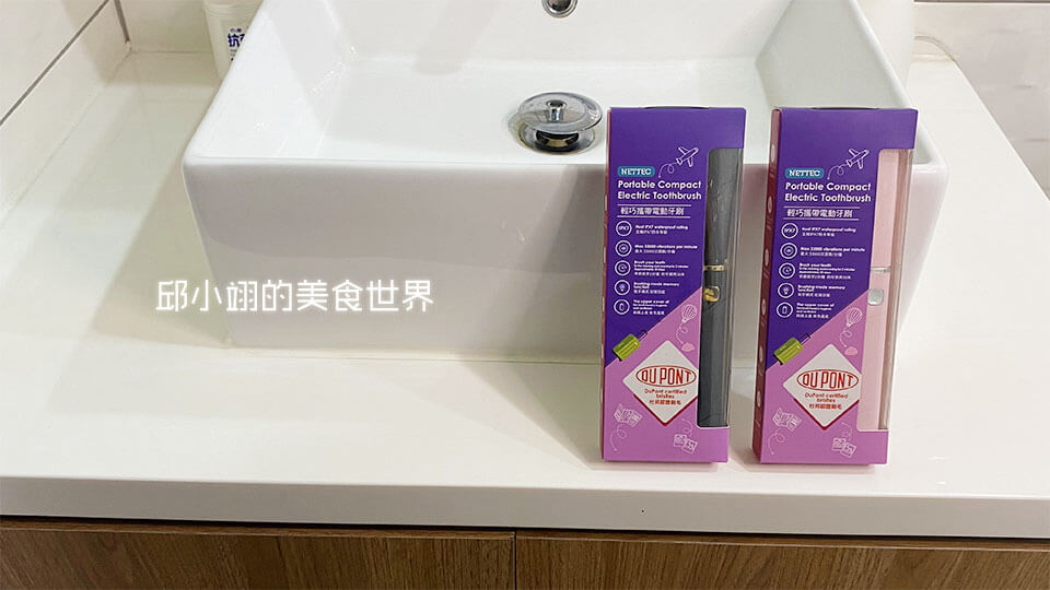 CP值極高的電動牙刷-NETTEC電動牙刷