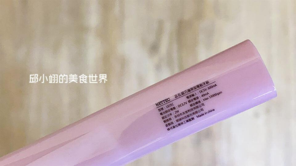 翻到牙刷背面下方有標示著產品型號、電源功率和製造產地