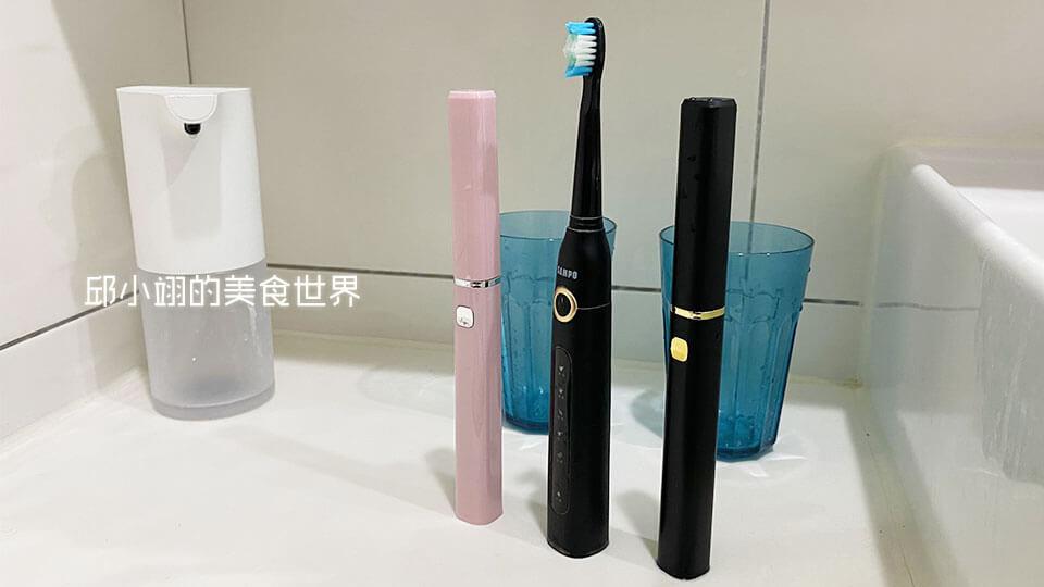 比較聲寶和NETTEC電動牙刷兩者的體積大小,NETTEC電動牙刷真的是輕巧好攜帶!