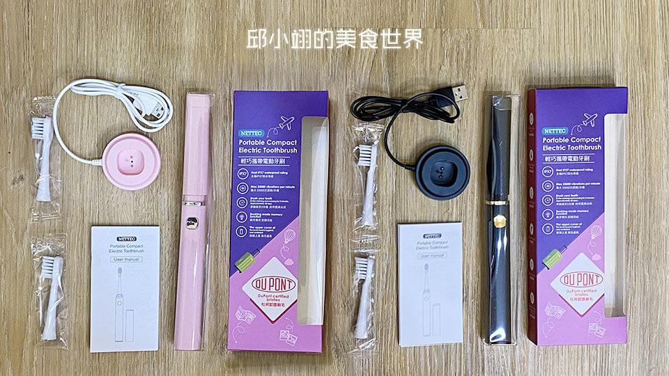 內有電動牙刷本體、二個電動牙刷刷毛、一個充電座和一本使用說明書